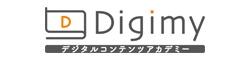 デジタルコンテンツアカデミーDigimy