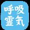 Kokyu Reiki School