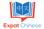 Expat Chinese