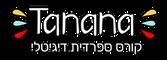 Tanana course - קורס ספרדית דיגיטלי