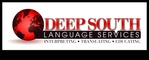 Language and Culture Institute of the Deep South