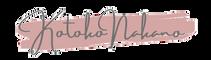 中野琴子オンラインスクール