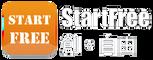 StartFree 創・自由 網上學習平台