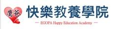 EGOPA's School