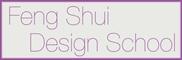 Feng Shui Design School