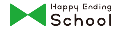 人生100年時代 Happy Ending School