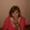 Cristina Escalada - Terapeuta energética