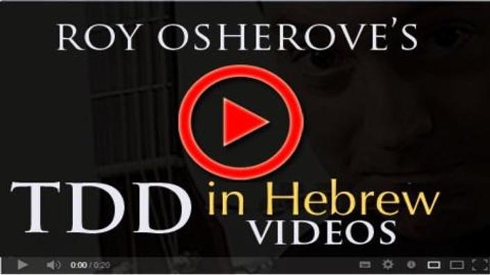 Dbgfq32tloi93g6fljqa tdd hebrew promo image