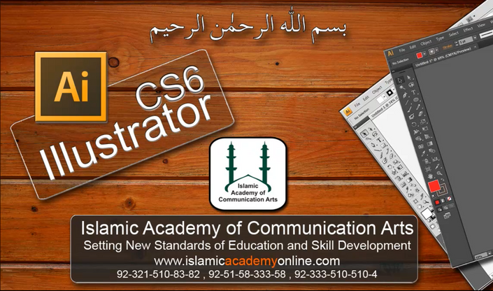 Islamic Academy of Communication Arts