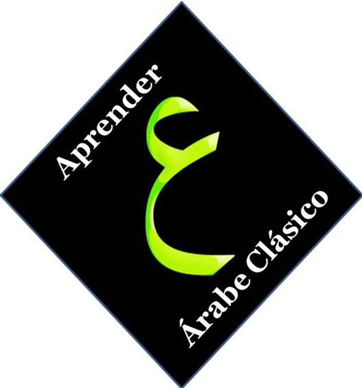 J9asf6wtsrsrso8aeaok logo%20aprender%20arabe%20clasico%20principal