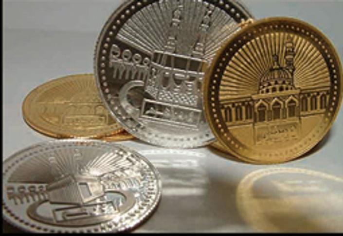 Rkkp6pjsrxgga2wyfj8y coin 1
