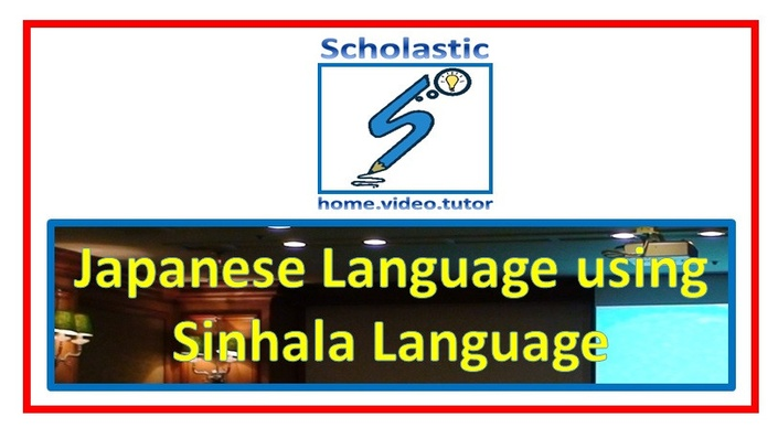 Japanese Language using Sinhala Language for JLPT N5