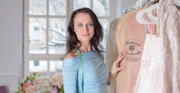 Мастер-класс Будуарное платье