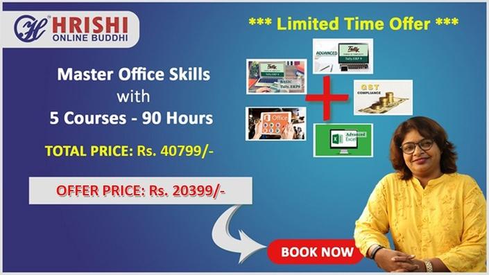 Master Office Skills