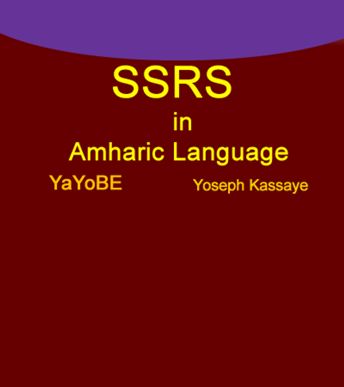 SQL Server Reporting Service (SSRS) in Amharic | YaYoBE