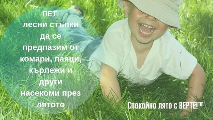Iqvbzqnwqlod0lnpzoh1