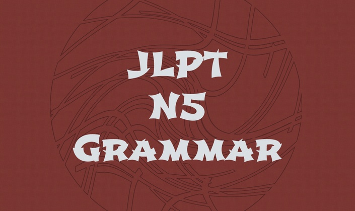 Jlpt N5 Complete Lessons - Resume Examples | Resume Template