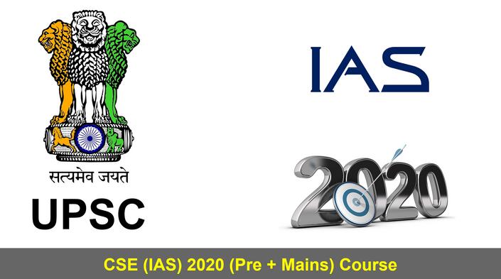 Transform into an IAS Officer in 100 days! | Edu Screen